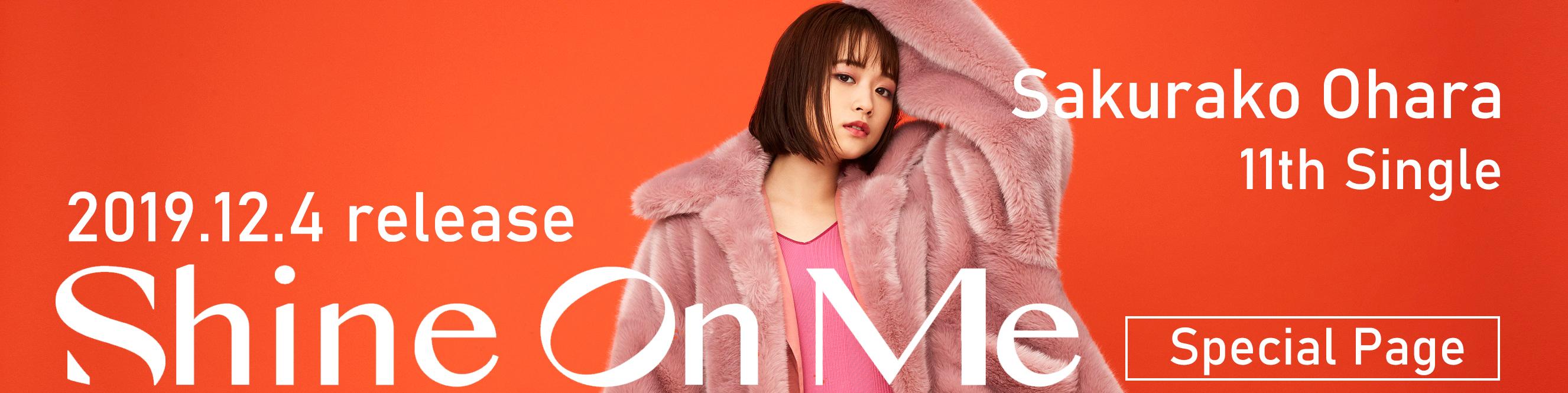 「Shine On Me」スペシャルページ